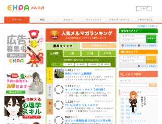 pooni.jp screenshot