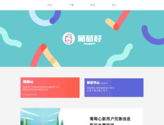pootooz.com screenshot