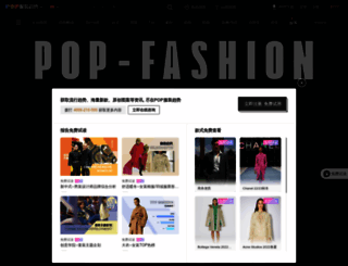pop-fashion.com screenshot