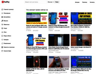 popclip.ru screenshot