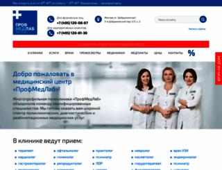 popdoc.ru screenshot