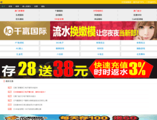 popgazebo.com screenshot