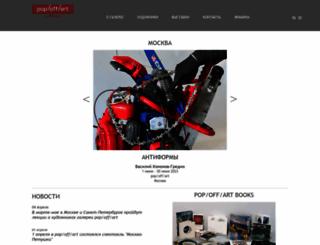 popoffart.com screenshot