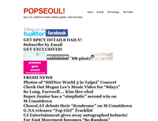 popseoul.wordpress.com screenshot