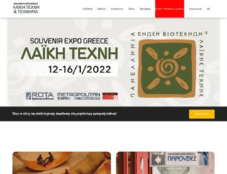 popularart.gr screenshot