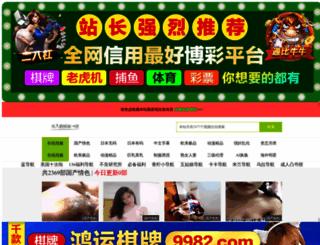populoo.com screenshot
