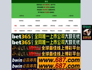 popvader.com screenshot