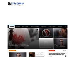 poradnica.com screenshot