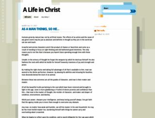 poramase.wordpress.com screenshot