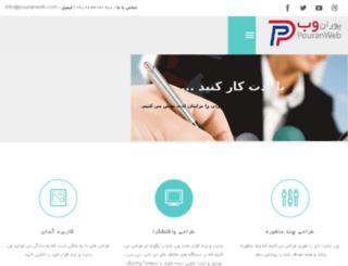 poranweb.com screenshot
