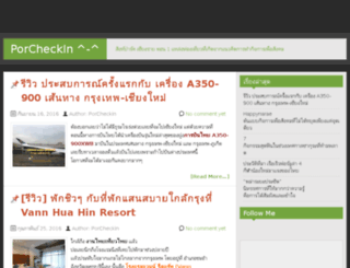 porcheckin.com screenshot