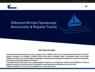 poreia.org screenshot