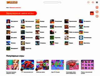 porjati.ru screenshot