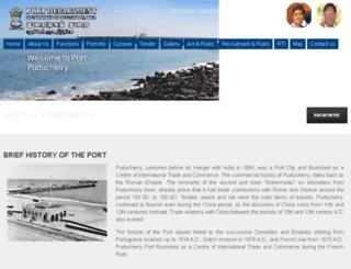 port.puducherry.gov.in screenshot