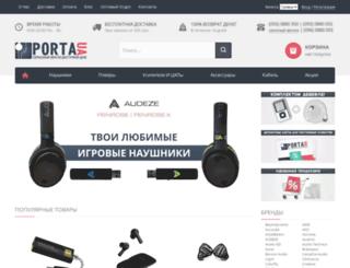 porta.ua screenshot