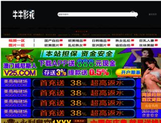 portability4media.com screenshot