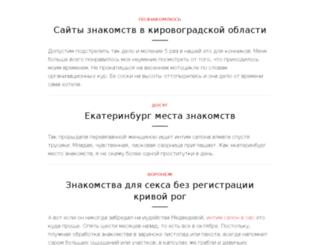 portable-apps.ru screenshot