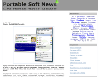 portable-soft-games.blogspot.com screenshot