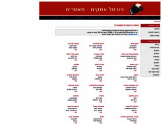 portal-asakim.com screenshot