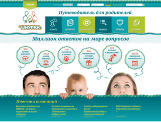 portal-detki.ru screenshot