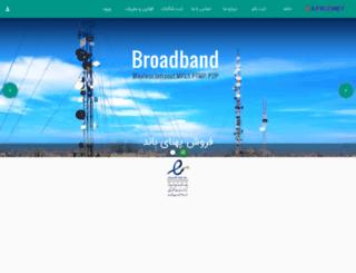 portal.afranet.com screenshot