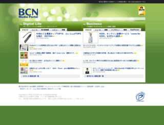 portal.bcnranking.jp screenshot