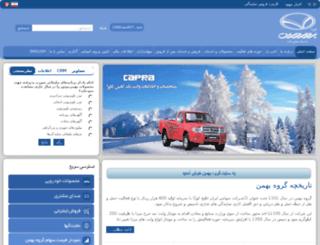 portal.bmcenterco.com screenshot