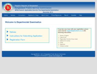 portal.bpsc.gov.bd screenshot