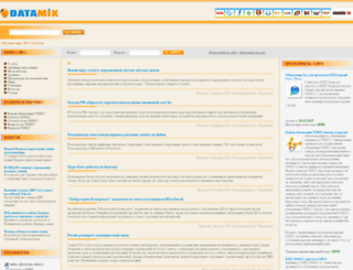 portal.d-market.com.ua screenshot
