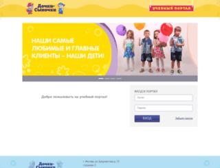 portal.detoc.ru screenshot