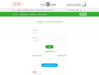 portal.dewa.gov.ae screenshot