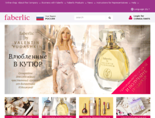 portal.florange.ru screenshot