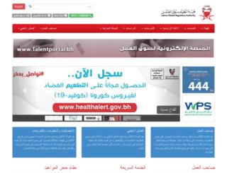 portal.lmra.bh screenshot