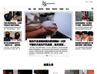 portal.loveshopping.com.tw screenshot
