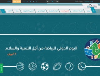portal.moe.gov.om screenshot