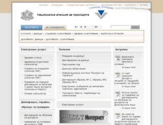 portal.nap.bg screenshot