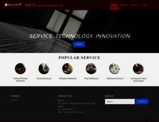 portal.ntnu.edu.tw screenshot