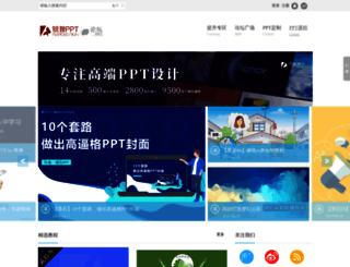 portal.rapidbbs.cn screenshot