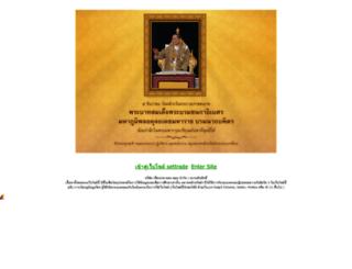 portal.settrade.com screenshot