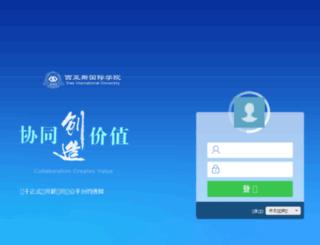 portal.sias.edu.cn screenshot