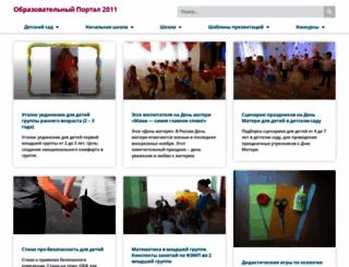 portal2011.com screenshot