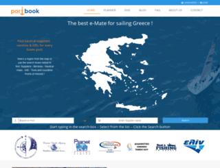 portbook.gr screenshot