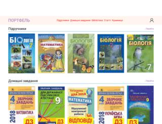 portfel.at.ua screenshot