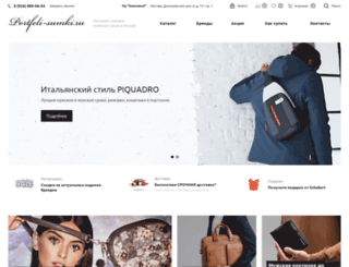 portfeli-sumki.ru screenshot