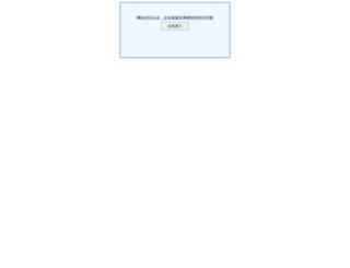 portlandjobscraigslist.jobsearchtopds.com screenshot