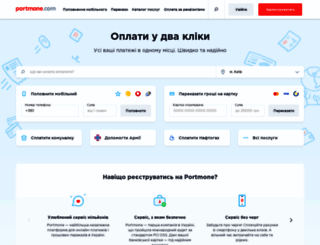 portmone.com.ua screenshot