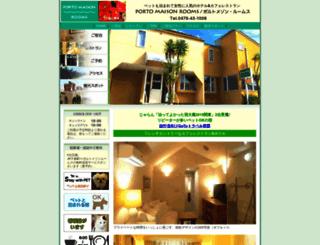 portomaison.com screenshot
