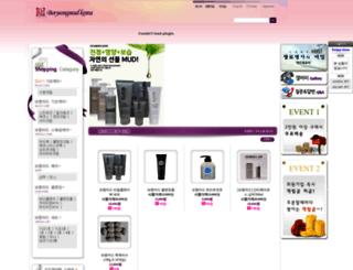 poryongmud.com screenshot