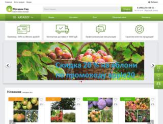 posadimsad.ru screenshot