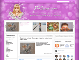 posecretu.com screenshot